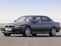 Чип тюнинг BMW E38