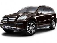 Изготовление ключей Mercedes-Benz X164
